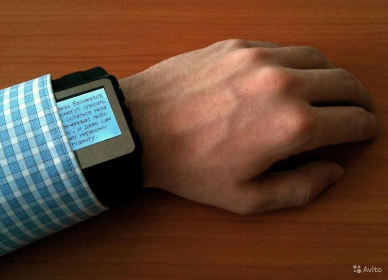 В шпаргалки часы умные качестве