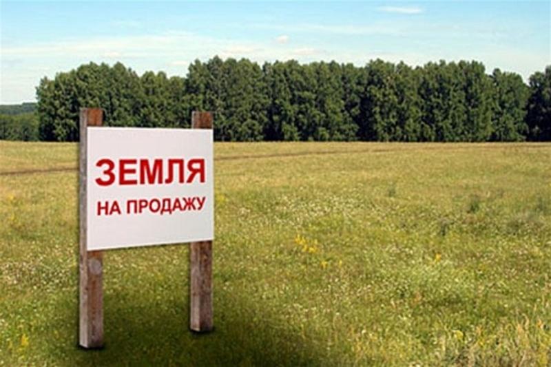 Срочно продаю земельный участок