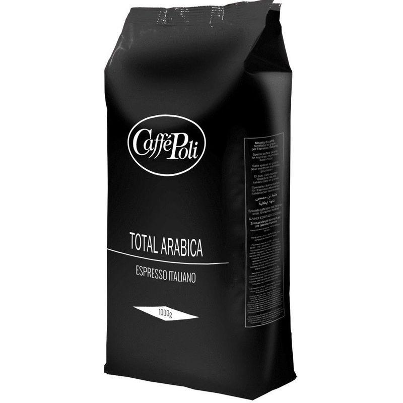 Кофе в зернах Поли Арабика 1 кг