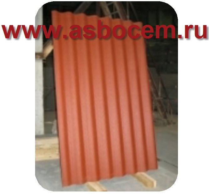 Шифер волновой 1750х1130х5,2 мм, тип СВ-40, красный, 8 волн