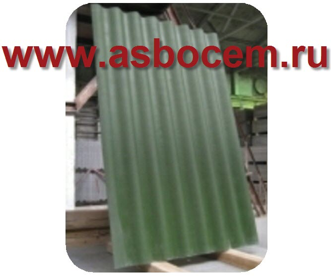 Шифер волновой 1750х1130х5,2 мм, тип СВ-40, зеленый, 8 волн