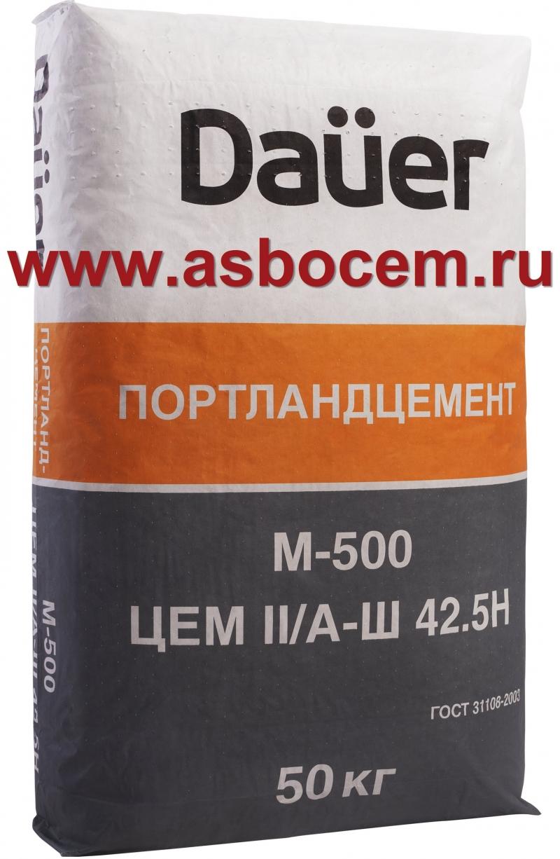 """Портландцемент М500 в мешках 50 кг """"DAUER"""""""