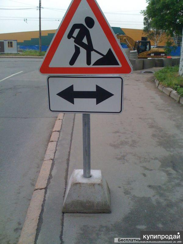 фундаменты для дорожных знаков Ф2