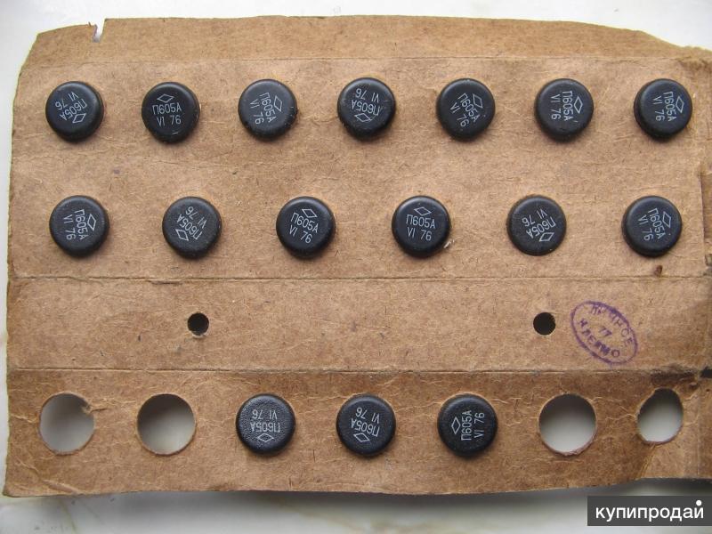 Транзисторы П605А 16 штук