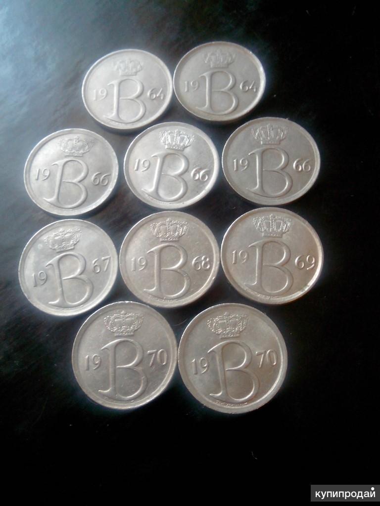25 центов 1964.1966.1967.1968.1969.1970г Бельгия