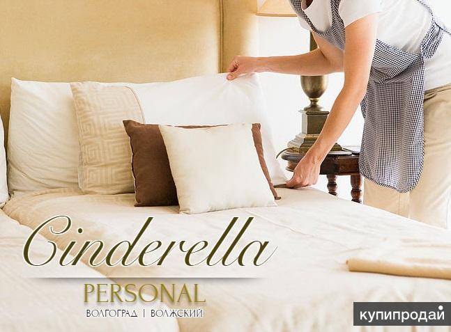 Няни, сиделки, домработницы и другой домашний персонал от «Cinderella»