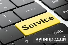 Служба компьютерного сервиса на выезде в Красноярске.