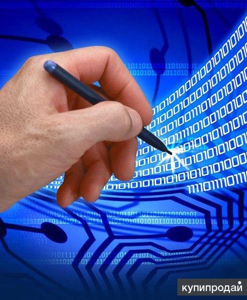Отправка деклараций по электронке