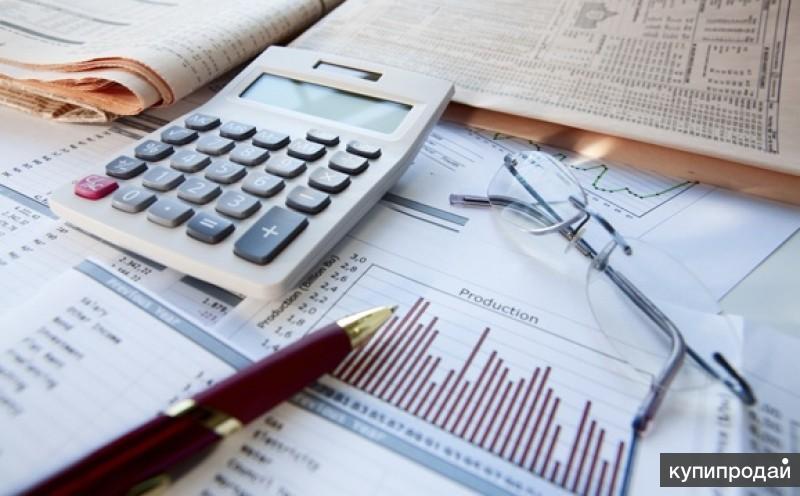 Консультирование по налогам. Оптимизация законным путем