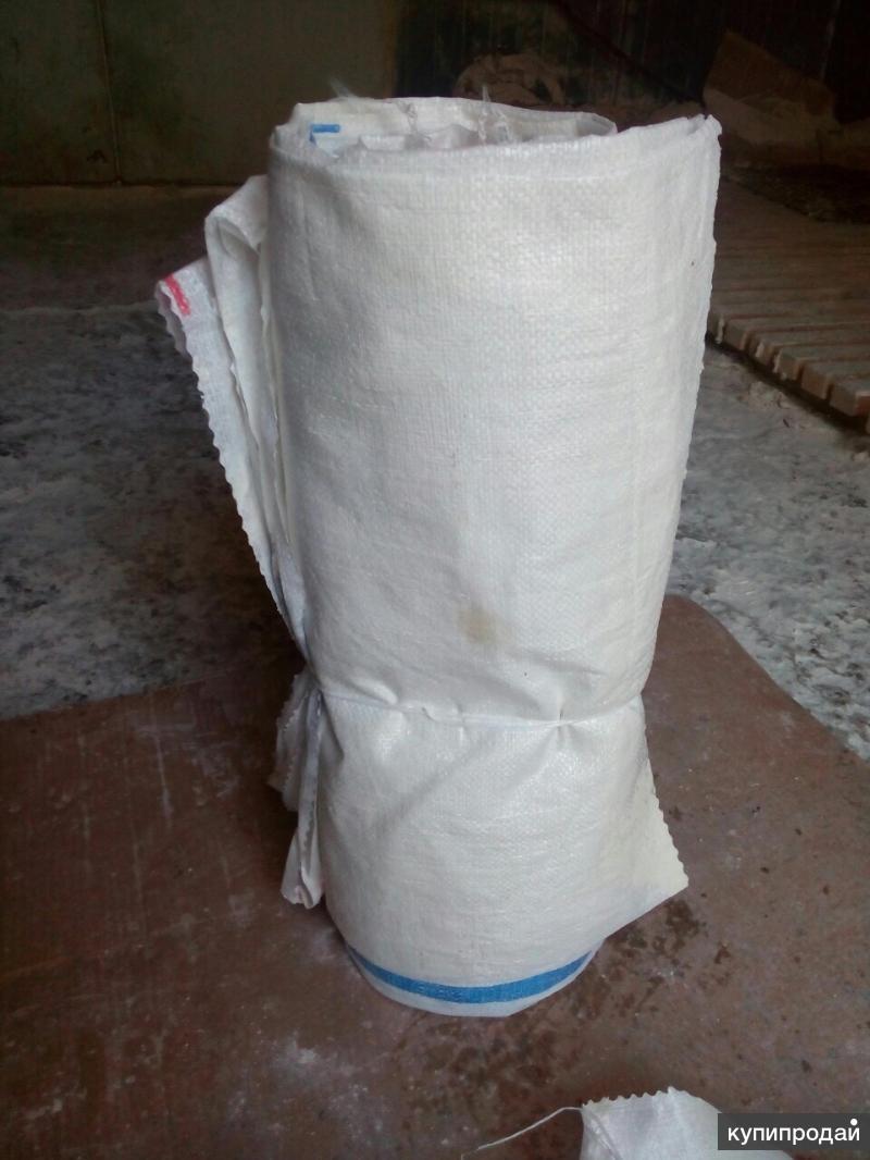 Мешки для муки с вкладышем и без на 50 кг б/у и новые