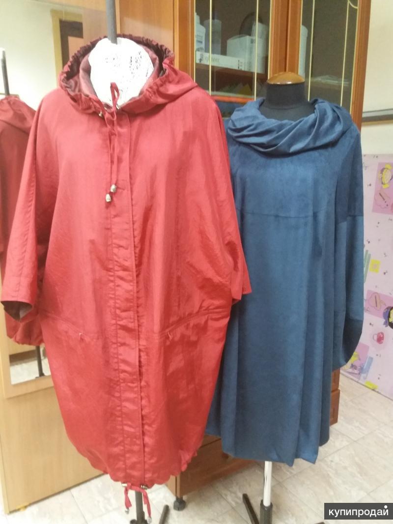 Реставрация изделий из меха и кожи.( жидкая кожа). Пошив и ремонт одежды.