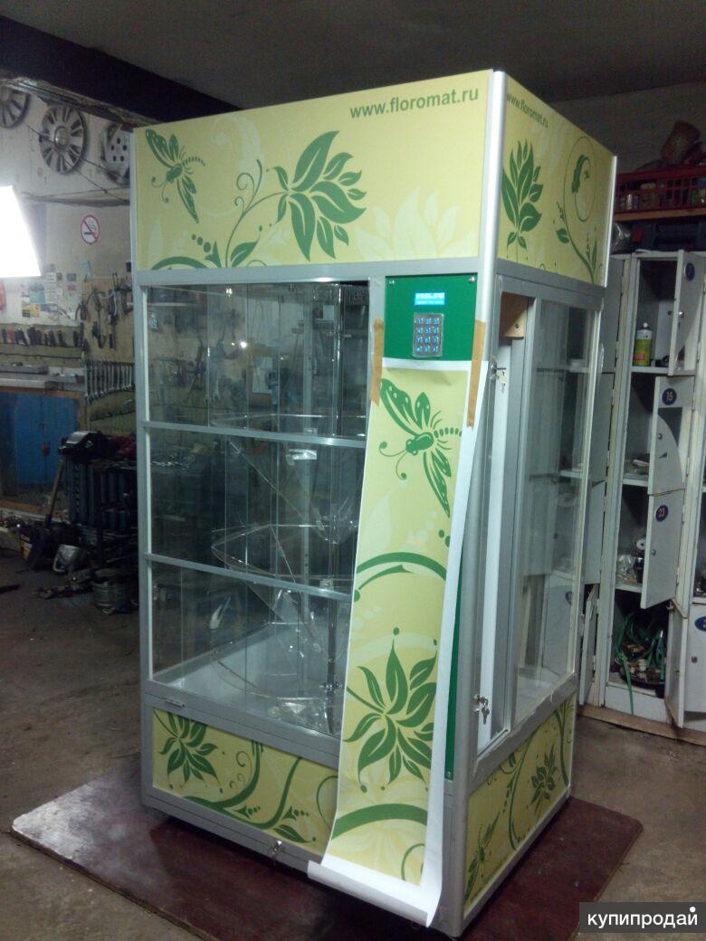 Продам флоромат ( автомат для продажи цветов)