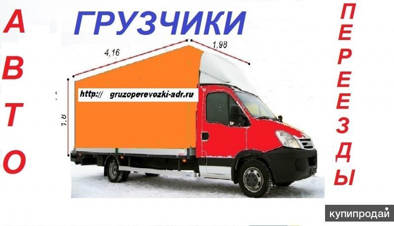 Автомобильные перевозки в Смоленске.
