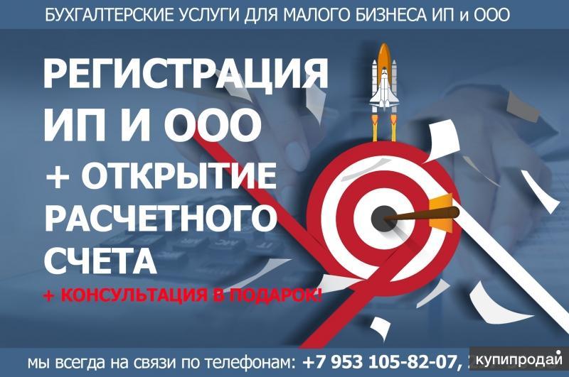 Фирмы по сдаче электронной отчетности в краснодаре интернет бухгалтерия альфа банк