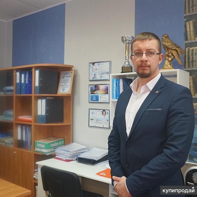 Адвокат для бизнеса - Приставко Антон Сергеевич