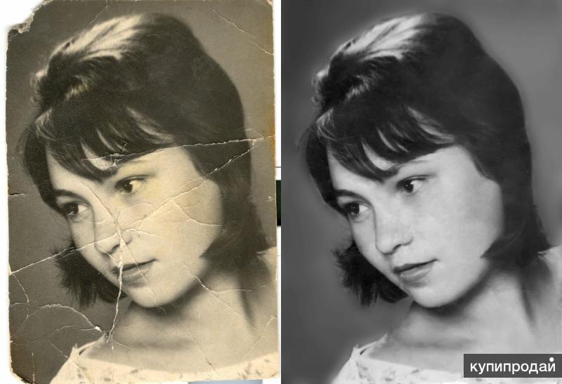 реставрация ретушь старых фото пленочных