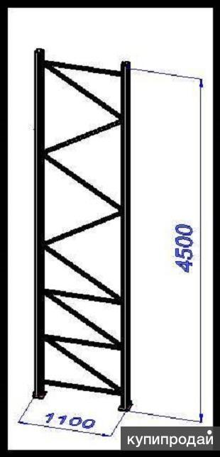 Рама для паллетного и фронтального стеллажа П90 4500*1100