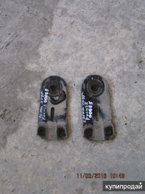 Кронштейны подрамника (комплект) Ford Focus II 1.8  05-08