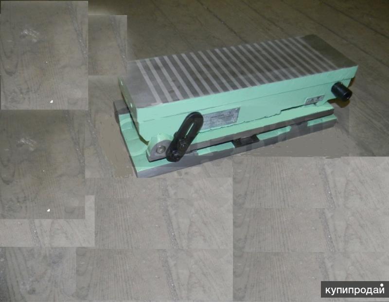 Продам плиту магнитную синусную 2С 7208-0003