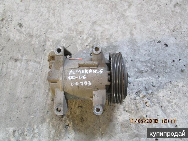 компрессор кондиционера Nissan Almera (N16)  1.5 00-06