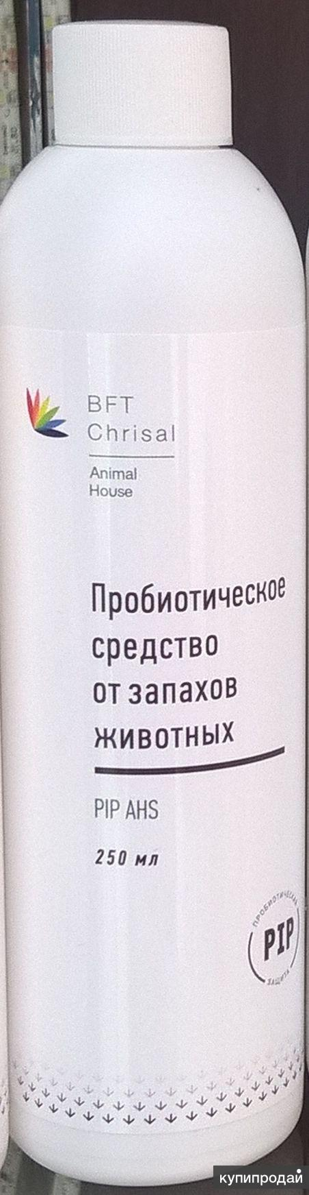 Пробиотические средства от запахов животных