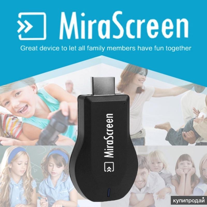 MiraScreen tv stick, технология Miracast