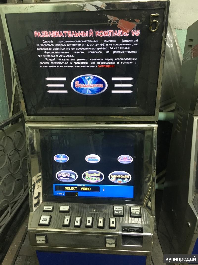 игровой автомат admiral