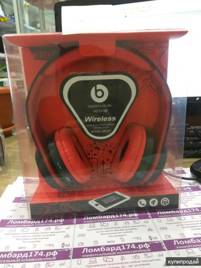 Bluetooth гарнитура Стерео MS-991B Beats