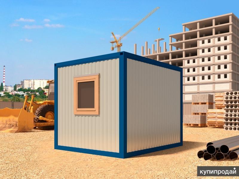 Блок контейнер 3х2,45