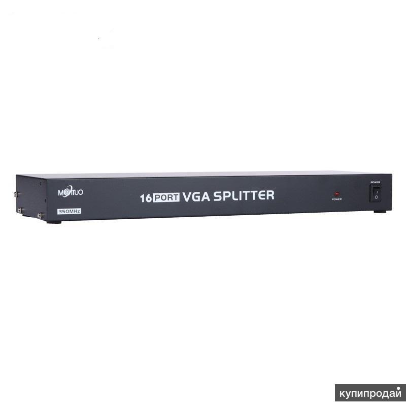 Сплиттер VGA на 16 мониторов (1 вход - 16 выходов), активный, 350 МГц
