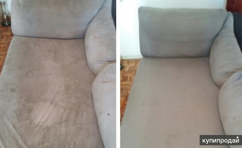 Чистка мягкой мебели с выездом