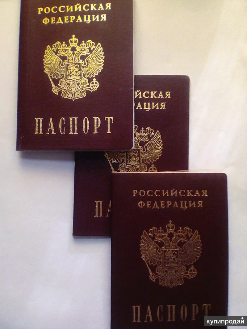 Паспорт картинки россия, прикольная кухня