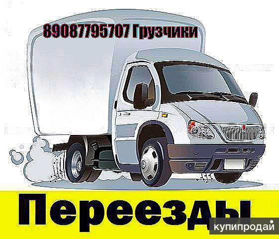 Час иркутске грузчиков в стоимость в тягача часа стоимость машино