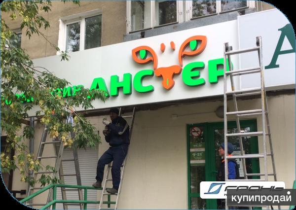Согласование вывесок с Администрацией Екатеринбурга