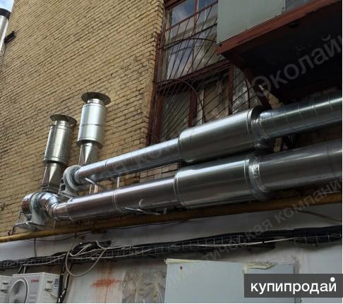 Системы промышленной вентиляции и кондиционирования