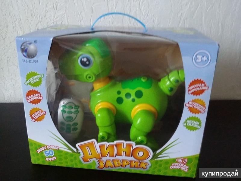 Динозаврик.Интерактивная игрушка.НОВЫЙ