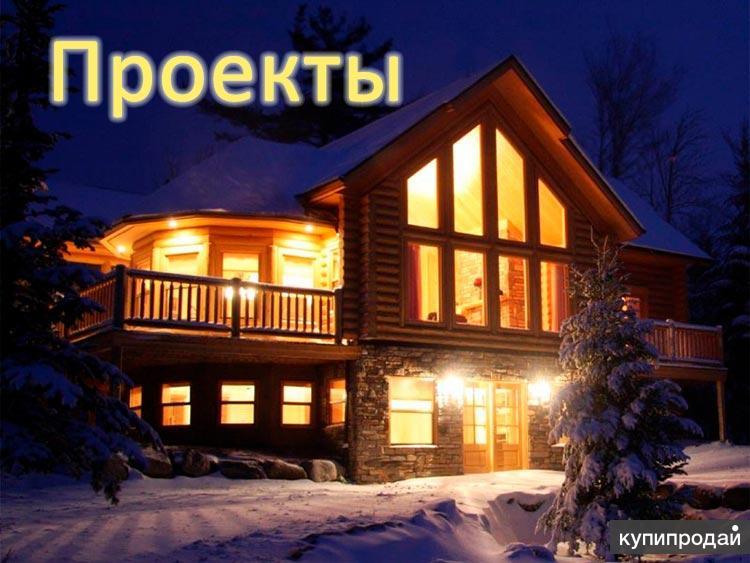 Проект дома коттеджа за 2 недели Пенза и Пензенская область