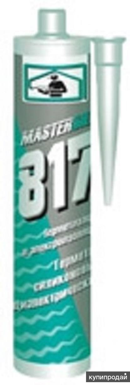 Герметик силиконовый электроизоляционный Mastersil 817