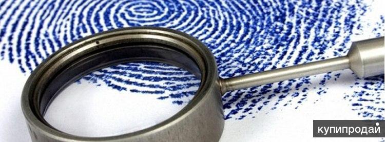 Биометрический профиль. Отпечатки пальцев и характер.