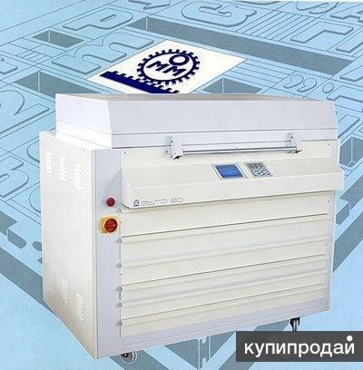 Процессор. Флексографское формное оборудование Маrchetti