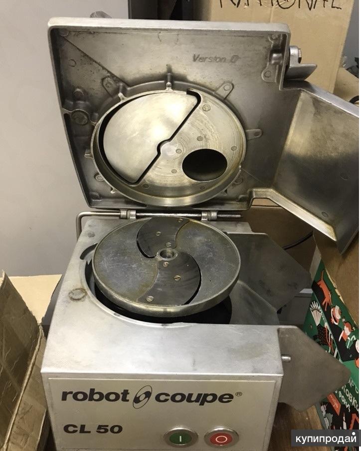 Продам Овощерезка Robot Coupe CL50