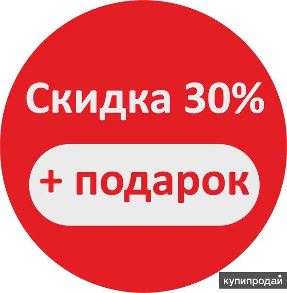Работа брянск онлайн форум торговля на бирже