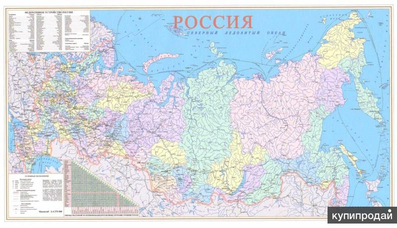 знакомства самара тольятти самарская область
