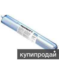 PROOFMATE F эластичное шпаклевочное покрытие для защиты от химического воздейств