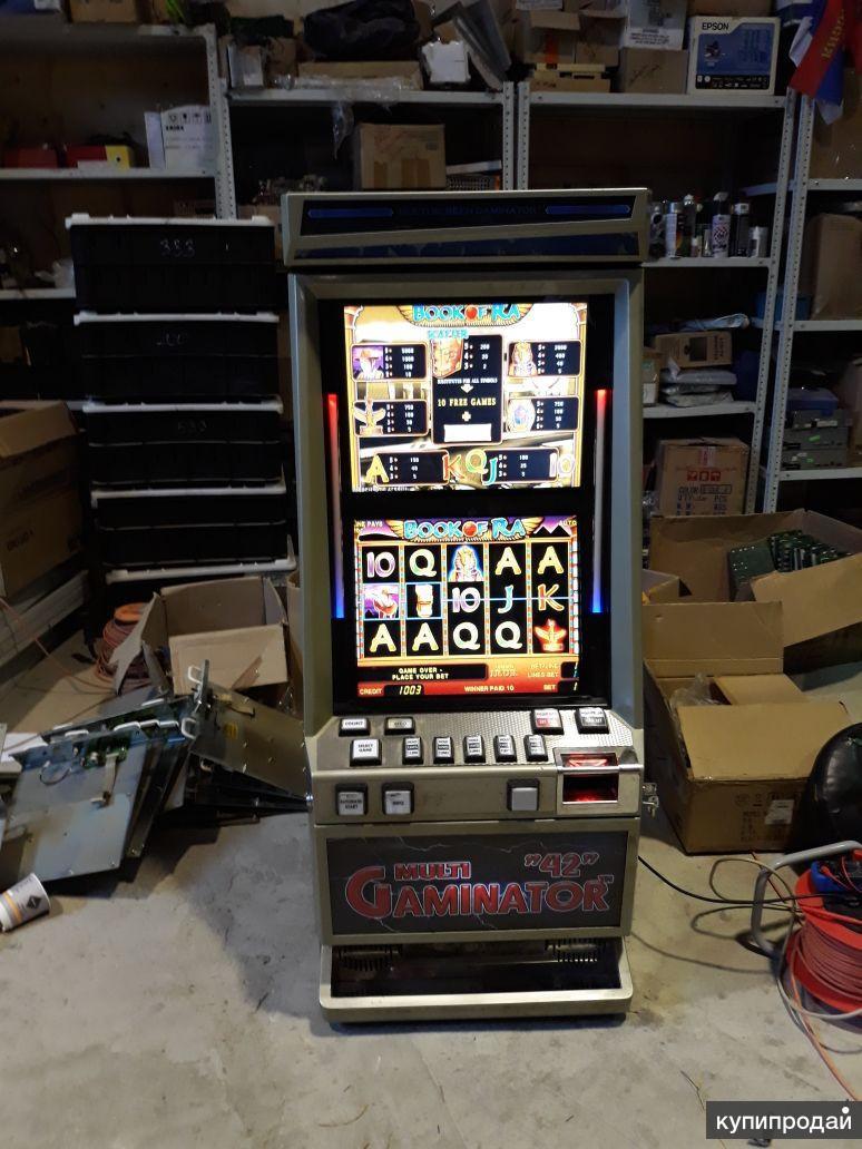 Игровые автоматы б.у москва играть карта дурак онлайн бесплатно