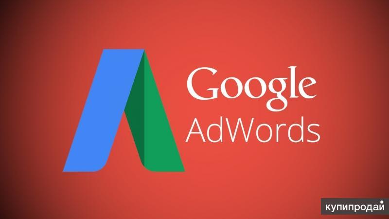 Увеличение рекламoного бюджета в Gogle AdWords, Яндекс Директ.