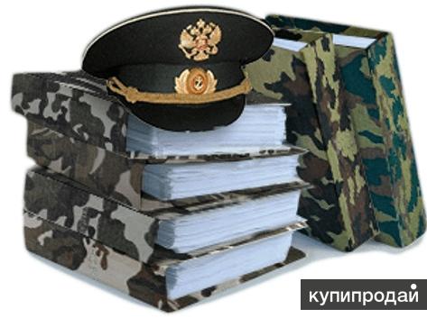 Юлия дорофеева адвокат симферополь