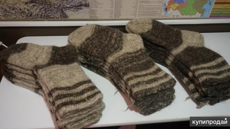 Шерстяные носки от производителя