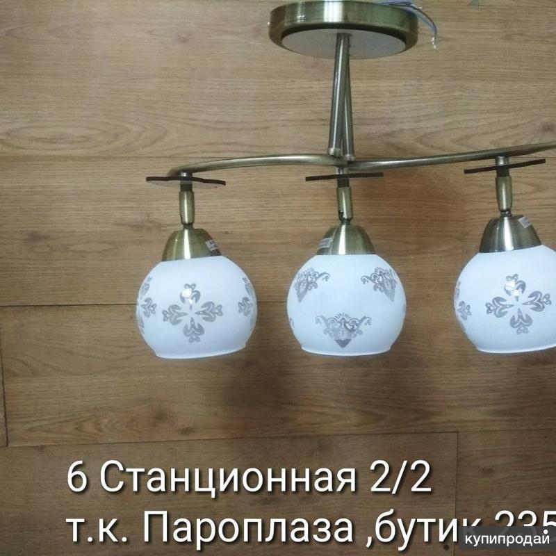 Люстра Л-1781 на 3 лампы