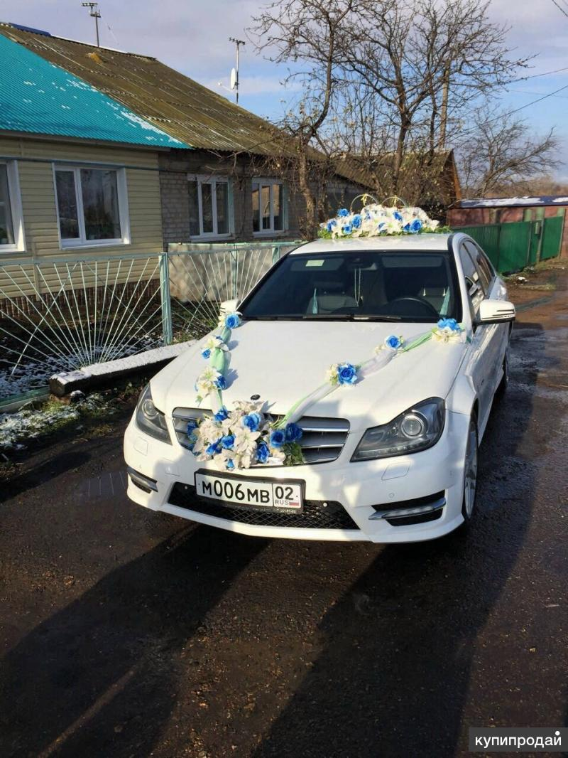 Автомобиль на свадьбу,аренда,прокат